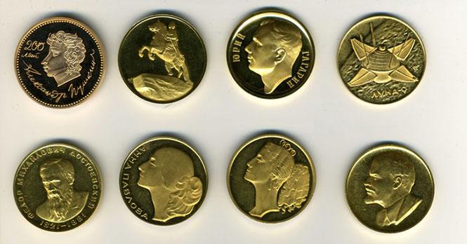 Zolotie-medali.jpg