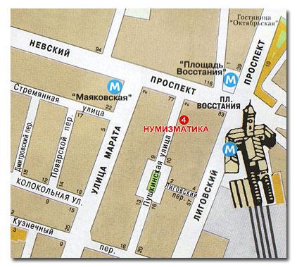 нас сможете адреса магазинов нумизмат в красносельском р-не все рекомендации
